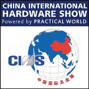 CHINA INT. HARDWARE SH0W